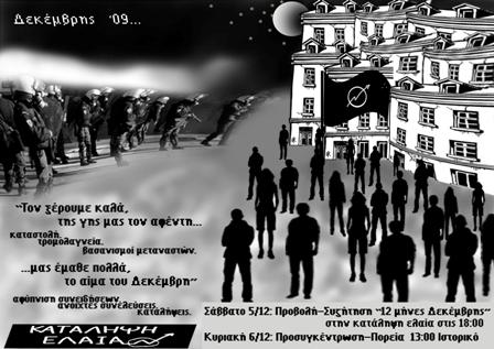 afisaV62